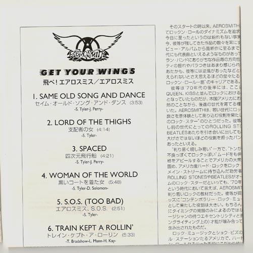 Lyrics Sheet, Aerosmith - Get Your Wings