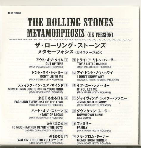 Lyrics Sheet, Rolling Stones (The) - Metamorphosis