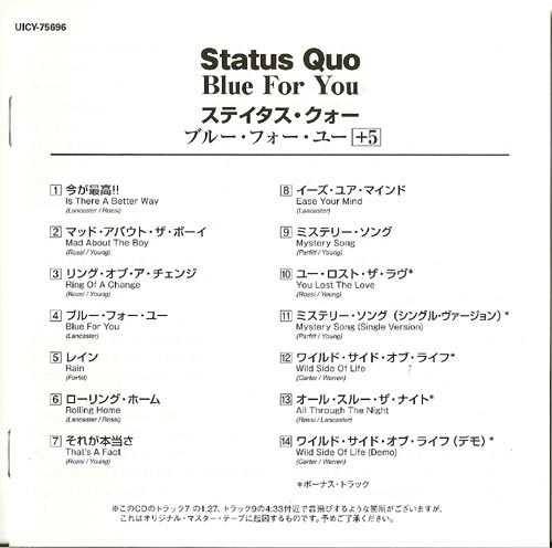 Booklet, Status Quo - Blue For You +5