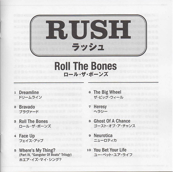 booklet, Rush - Roll The Bones
