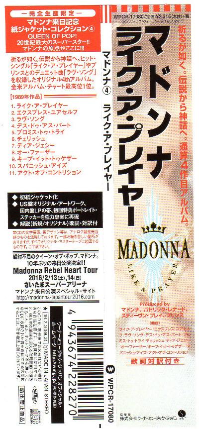 Obi, Madonna - Like A Prayer