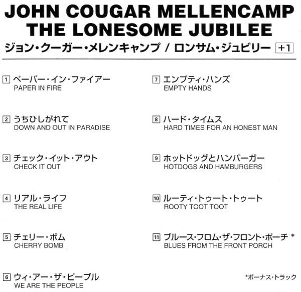 Japanese & English lyrics booklet, Cougar Mellencamp, John - The Lonesome Jubilee