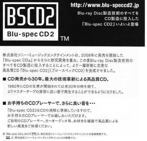 Blu Spec specification sheet, Journey - Escape