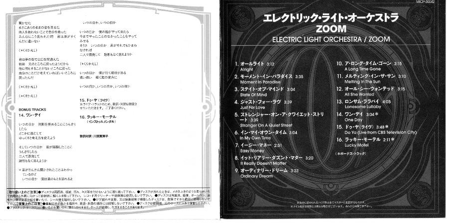 Front & back japanese booklet, Electric Light Orchestra - Zoom + 3 bonus tracks