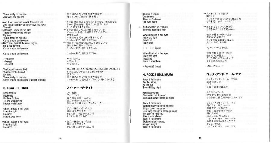 English & Japanese booklet, Raspberries - Raspberries