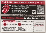 Rolling Stones (The) - Big Hits: High Tide and Green Grass (US), Sticker on outer cellophane