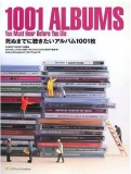 Quintessence Editions - 1001 Albums You Must Hear Before You Die, Japanese cover