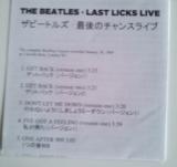 Beatles (The) - Last Licks Live,