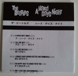 Beatles (The) - A Hard Day's Night,