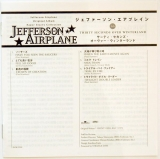 Jefferson Airplane - Thirty Seconds Over Winterland, Lyrics sheet
