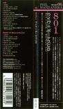 801 - Live (+2) (+CD), Obi