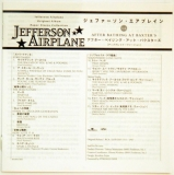 Jefferson Airplane - After Bathing At Baxter's (+4), Lyrics sheet