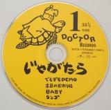 Jagatara - Nanban Torai, CD