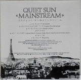 Quiet Sun - Mainstream , Insert