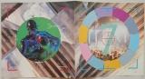 Duran Duran - Arena, Booklet