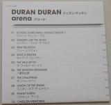Duran Duran - Arena, Lyric book
