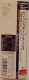 Wishbone Ash - Argus, Obi