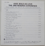 Hendrix, Jimi - Axis: Bold As Love, Lyric book