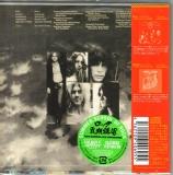Aerosmith - Aerosmith, Back Cover