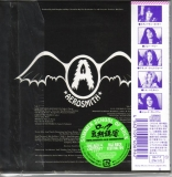 Aerosmith - Get Your Wings, Back Cover