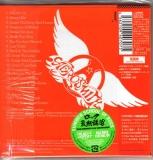 Aerosmith - Greatest Hits  1973-1988, Back Cover