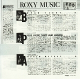 Roxy Music - Avalon, Japanese insert front