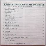 Dylan, Bob - Bringing It All Back Home, Lyric sheet