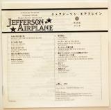 Jefferson Airplane - Bark, Lyrics sheet
