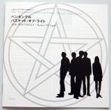 Pentangle (The) - Basket Of Light, Lyric booklet