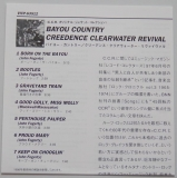 Creedence Clearwater Revival - Bayou Country, Lyric Book