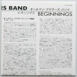 Allman Brothers Band (The) - Beginnings, Lyric sheet