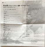Camel : The Snow Goose (2013 Version) : JP-EN Booklet