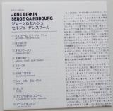 Gainsbourg, Serge + Jane Birkin - Jane Birkin et Serge Gainsbourg, Lyric book
