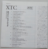 XTC - White Music, Lyric book