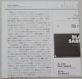 Black Sabbath - Black Sabbath, Lyric book