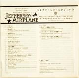 Jefferson Airplane - Bless Its Pointed Little Head +3, Lyrics sheet