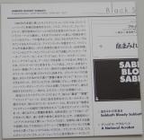 Black Sabbath - Sabbath Bloody Sabbath, Lyric book