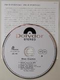 Blues Creation - Blues Creation, CD
