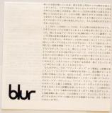 Blur - Blur +1, Lyrics sheet