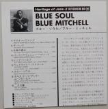 Mitchel, Blue - Blue Soul, Lyric book