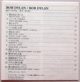 Dylan, Bob - Bob Dylan, Lyric sheet