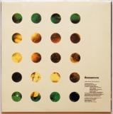 Pixies - Bossanova, inner sleeve B