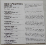 Springsteen, Bruce - Greatest Hits, Lyric book