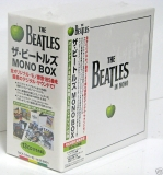 Beatles (The) - The Beatles in Mono, Unopened box - spine view