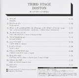 Boston - Third Stage, Japanese insert