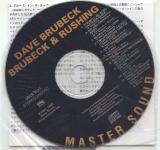 Brubeck, Dave - Brubeck and Rushing,