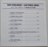Fogelberg, Dan - Captured Angel, Lyric book