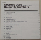 Culture Club - Colour By Numbers , Lyric book
