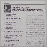 Creedence Clearwater Revival - Cosmo's Factory, Lyric Book