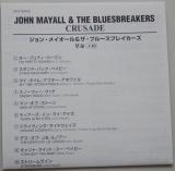 Mayall, John  - Crusade, Lyric book